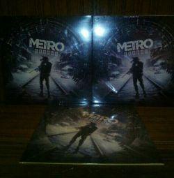 Metro Exodus Vinyl Record Limited.