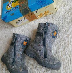 Μπότες Kotofey 22 μέγεθος.