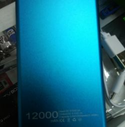 New Power Bank 12000 milliampere oră