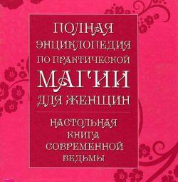 Practical magic handbook for women