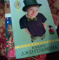 Encyclopedia of a Young Gentleman