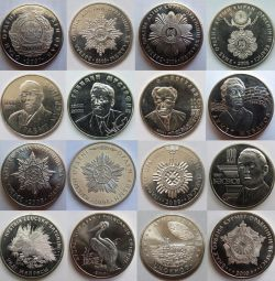 Commemorative coins of Kazakhstan