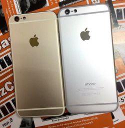 Voi vinde cazul pentru iPhone 6