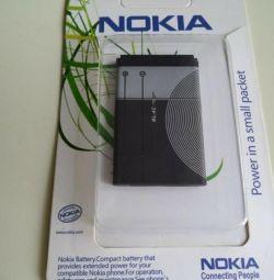 Μπαταρία Nokia BL-4C