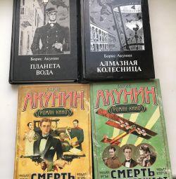 Βιβλία του Akunin