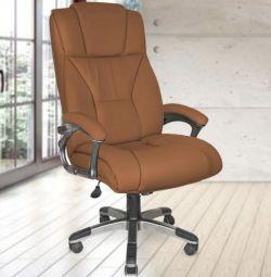 Кресло руководителя Q-44