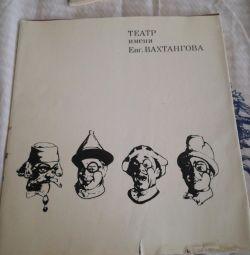 Vintage kitap 1975