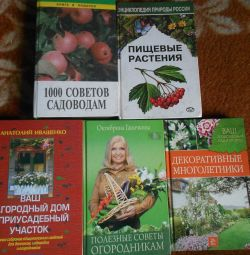 Допомога садівникам - городникам