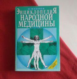 Книга 2002