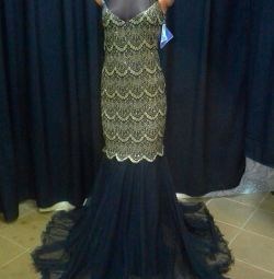 Chic rochie nouă