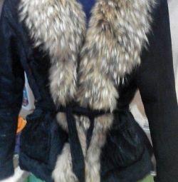 Χειμερινό σακάκι.