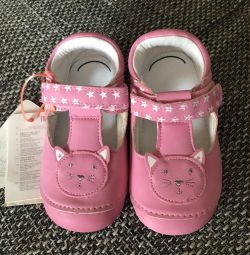 Sandals Mothercare 21.5 new
