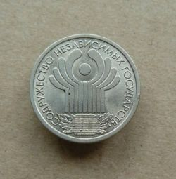 1 ruble 2001 CIS