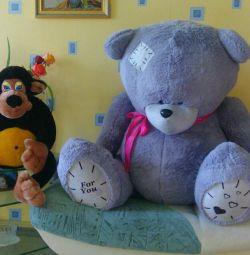 Ursuleț de cadou mare nou