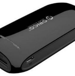 New, in pack., External batteries, crib banks