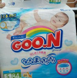 Gong diapers S, 4-8 kg GOON