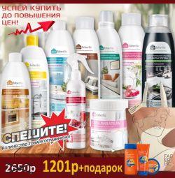Set de produse chimice de uz casnic + cadou !!!