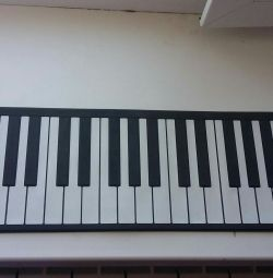 The piano is flexible