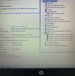 Έξυπνο Notebook HP ProBook