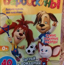 Children's magazine Barboskiny