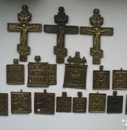 Copper Icons 16pcs 17-19v