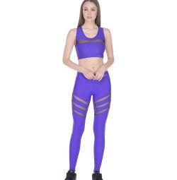 Legături și vârf de fitness (noi)
