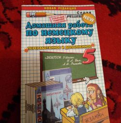 Handbook Grade 5