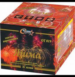 Πυροτεχνήματα ελίτ μπαταρία των χαιρετισμών