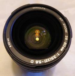 Fotoğraf lens