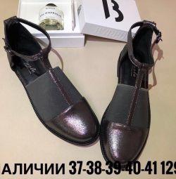 взуття нова