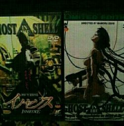 Videoclipuri Anime Ghost In The Shell Film vhs