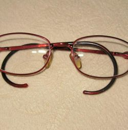 Glasses for girls, - 2.5