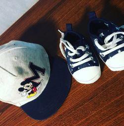 Cap 62-68 și cizme 11