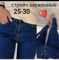 Jeans and pants size 48-50