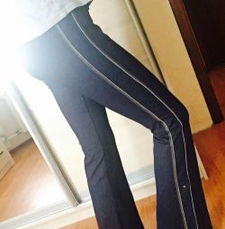 New trousers NIKE