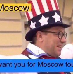 Excursii. caută urmă americană în istoria Moscovei