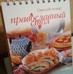"""Cărți noi din seria """"bucătar propriu"""""""