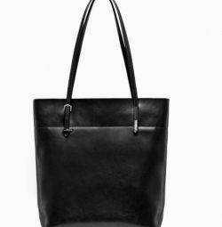 Shopper bag 🐂 genuine leather