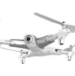 Квадрокоптер  Syma Z3