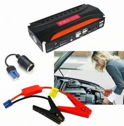 ? Start-charging device 12000mAh Jumpstarter