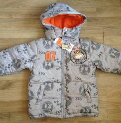 New Disney Fleece Jacket