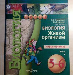 Biologie carte de exerciții fizice organism