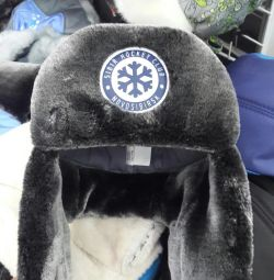 Hat hk Siberia