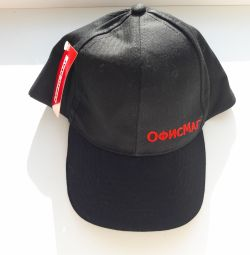 Yeni beyzbol şapkası