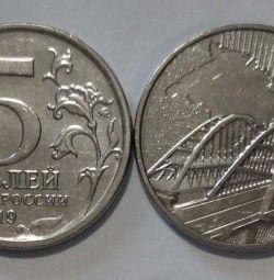 5 ruble 2019 Podul Crimeei