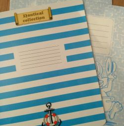 School notebook 12 liters. With add. line