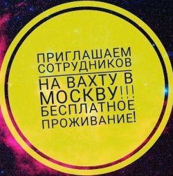Lucrătorii generali de la Moscova