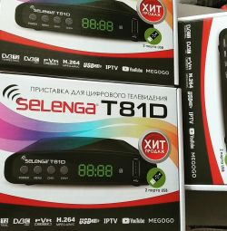 Set-top box digital
