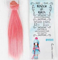 Χρωματιστό στρώμα για κούκλες