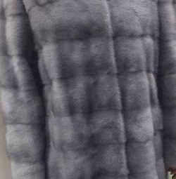 Νέο παλτό από μπλε βιζόν